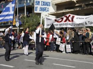 Φωτογραφία για Θα παρελάσουν οι πολίτες στη Θεσσαλονίκη..