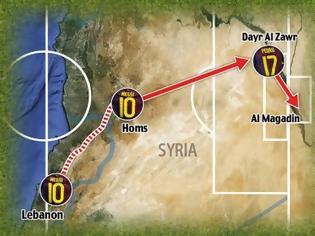 Φωτογραφία για Το κρατικό κανάλι της Συρίας κατηγορεί το Μέσι ότι στέλνει μηνύματα στους αντάρτες