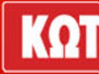 Φωτογραφία για Tα Καταστήματα Κωτσόβολος υποδέχονται το νέο iPad
