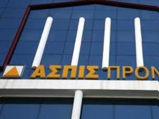 Φωτογραφία για Σύσκεψη για τα θέματα των αποζημιώσεων των ασφαλισμένων της Ασπις
