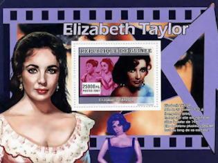 Φωτογραφία για Elizabeth Taylor ... σαν σήμερα...