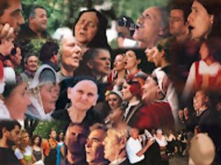Φωτογραφία για Η ΟΥΝΕΣΚΟ θεωρεί αλβανικό το Ηπειρώτικο πολυφωνικό τραγούδι!