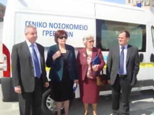 Φωτογραφία για Δωρεά ασθενοφόρου στα Γρεβενά
