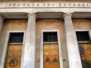 Φωτογραφία για Γόρδιος δεσμός για τις τράπεζες η ανακεφαλοποίηση