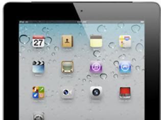Φωτογραφία για Vodafone: ελκυστικά πακέτα για το νέο iPad