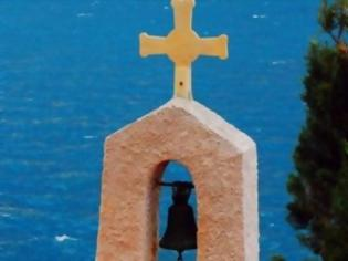 Φωτογραφία για Στην Πάρο και στη Νάξο για να… κλέβει εκκλησίες!