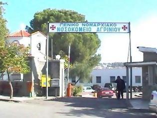 Φωτογραφία για Υλικά κακής ποιότητας στο Νοσοκομείο Αγρινίου…