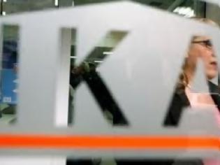 Φωτογραφία για Ξόδεψε 24.000 ευρώ το ΙΚΑ για αλεξίσφαιρα γιλέκα