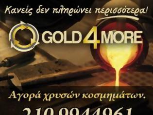 Φωτογραφία για Δωρεάν εκτίμηση και αγορά των κοσμημάτων σας στην καλύτερη τιμή απο την Gold4More