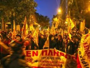 Φωτογραφία για Κίνημα Δεν Πληρώνω - Κάποιοι φοβούνται την κάθοδο μας στις εκλογές