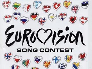 Φωτογραφία για Αποκλειστικό : Ποιος αναλαμβάνει την χορογραφία της EUROVISION