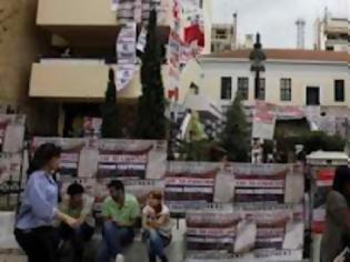 Φωτογραφία για Μήνυση 76 καθηγητών για τα ναρκωτικά έξω από τη Νομική...
