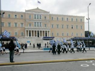 Φωτογραφία για Υπό δρακόντεια μέτρα οι παρελάσεις της 25ης Μαρτίου