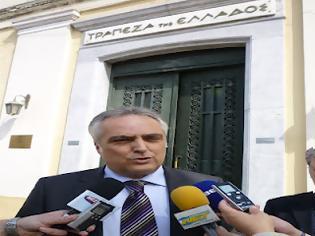 Φωτογραφία για Αναμένεται σύλληψη του διευθυντή της Τράπεζας της Ελλάδος στην Καλαμάτα!