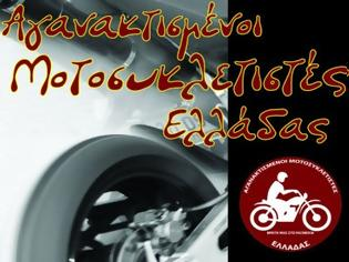 Φωτογραφία για Στην παρέλαση οι Μοτοσυκλετιστές Ελλάδας…