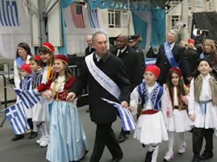 Φωτογραφία για Ο Δήμαρχος Νέας Υόρκης θα παρελάσει για την 25η Μαρτίου!....Ο Καμμίνης?..Ο Μπουτάρης?