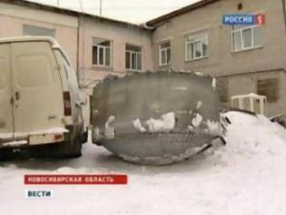 Φωτογραφία για Οροφή εξωγήινου οχήματος στη Ρωσία? (ΒΙΝΤΕΟ)