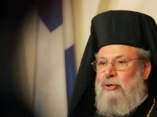 Φωτογραφία για Επιστολές Αρχιεπισκόπου Χρυσόστομου προς Παπούλια και Παπαδήμο