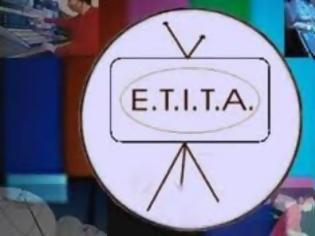 Φωτογραφία για Ανακοίνωση από Ε.Τ.Ι.Τ.Α. για ΑΝΤ1 και STAR