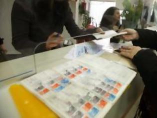 Φωτογραφία για ΙΚΑ: Με 50 ένσημα τα βιβλιάρια ασθενείας στους ανέργους