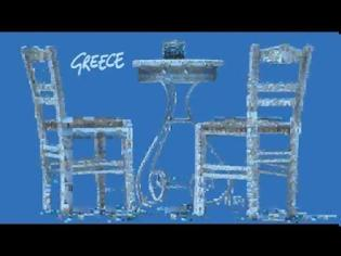Φωτογραφία για Η «Ελλάδα» πρωταγωνιστεί στη Νέα Υόρκη! [video]