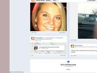 Φωτογραφία για Είδε στο facebook ότι βρήκε άλλον και τη σκότωσε!!