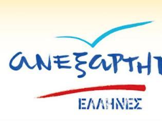 Φωτογραφία για «Ανεξάρτητοι Έλληνες» Τα πρώτα ονόματα των ψηφοδελτίων