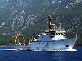 Φωτογραφία για Επιστημονικές οι έρευνες του Πίρι Ρέις στο Αιγαίο