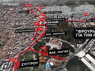 Φωτογραφία για Φρούριο η Αθήνα για την Παρέλαση [ΒΙΝΤΕΟ & ΧΑΡΤΗΣ]
