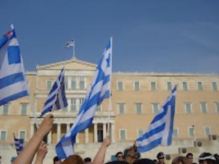 Φωτογραφία για Η ψήφος του Οδυσσέα.