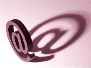 Φωτογραφία για Αναγνώστης διαμαρτύρεται γιατί δεν μπορεί να στείλει email στην Fix Hellas