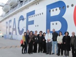 Φωτογραφία για Το Ιαπωνικό «Πλοίο της Ειρήνης» ξανά στον Πειραιά