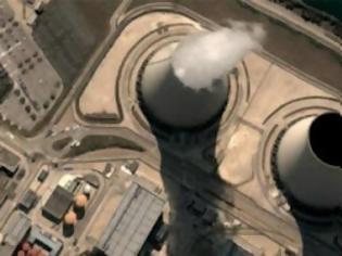 Φωτογραφία για Αντιδράσεις προκαλεί η απόφαση της Βουλγαρίας για νέο πυρηνικό σταθμό