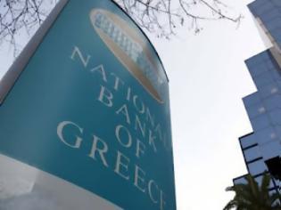 Φωτογραφία για Στην Εθνική οι καταθέσεις των 3 συνεταιριστικών τραπεζών