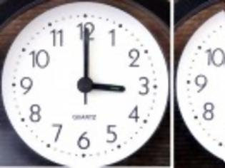 Φωτογραφία για Αλλάζει η ώρα την Κυριακή με τους δείκτες να πηγαίνουν μια ώρα μπροστά