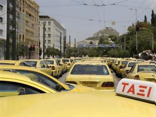 Φωτογραφία για Επιφυλακτική εμφανίζεται η Κομισιόν σχετικά με το νομοσχέδιο για τα ταξί