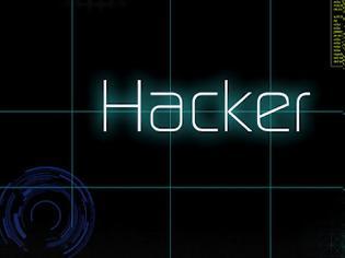 Φωτογραφία για Επιθέσεις χάκερς στο βελγικό υπουργείο Εξωτερικών