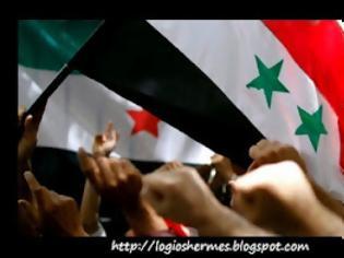 Φωτογραφία για Μεγάλο σκάνδαλο με το CNN, που αποκρύβουν τα ΜΜΕ - βίντεο ντοκουμέντο απο Συρία!