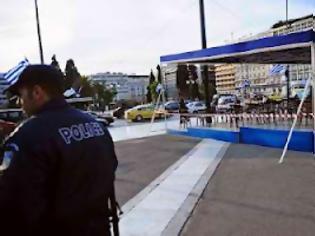 Φωτογραφία για Πρωτοφανή μέτρα και επιφυλακή για τις παρελάσεις σε όλη την Ελλάδα...