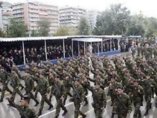 Φωτογραφία για Κυκλοφοριακές ρυθμίσεις στην Αθήνα αύριο λόγω της παρέλασης