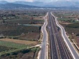 Φωτογραφία για Kαι η Αλβανία ελπίζει στην Ιόνια Οδό!