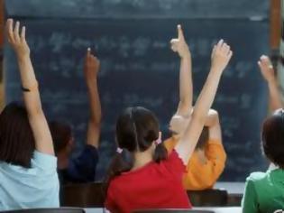 Φωτογραφία για Φωτογραφική τροπολογία του υπουργού Παιδείας για τους εκπαιδευτικούς