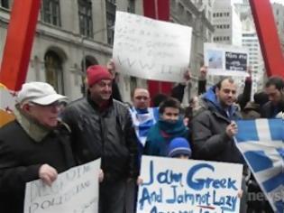 Φωτογραφία για «Είμαστε όλοι Έλληνες» στην παρέλαση της Νέας Υόρκης