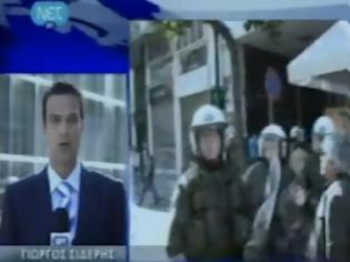 Φωτογραφία για Συγκρούσεις μεταξύ ΜΑΤ και πολιτών [video]