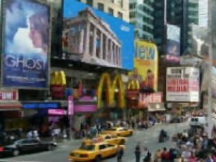 Φωτογραφία για Προσπαθούν οι αγνοί ομογενείς να σώσουν ότι γάμησ@@ οι ιθαγενείς κάφροι: Ξεκίνησε στην Times Square της Νέας Υόρκης η καμπάνια «Up Greek Tourism»