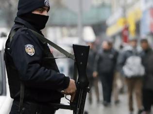Φωτογραφία για Επίθεση εναντίον της πρεσβείας του Ιράν στην Αγκυρα Δεν υπήρξαν θύματα ούτε ζημιές