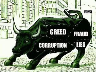 Φωτογραφία για Γιατί τόσες πολλές παραιτήσεις τραπεζικών στελεχών σε όλο τον κόσμο; Πάμε για το μεγάλο μπαμ;