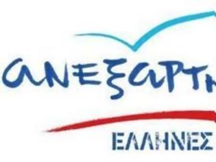 Φωτογραφία για Ανεξάρτητοι Έλληνες