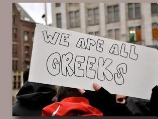 Φωτογραφία για Στην 5η Λεωφόρο παρελαύνει η Είμαστε όλοι Έλληνες