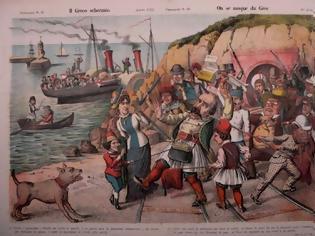 Φωτογραφία για Απελευθέρωση της Θεσσαλίας-Αρτας (1881-2011) -Σάτιρα και Πολιτική